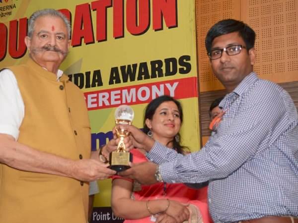 First Prerana Inspire Aspire India Award Varun Kumar