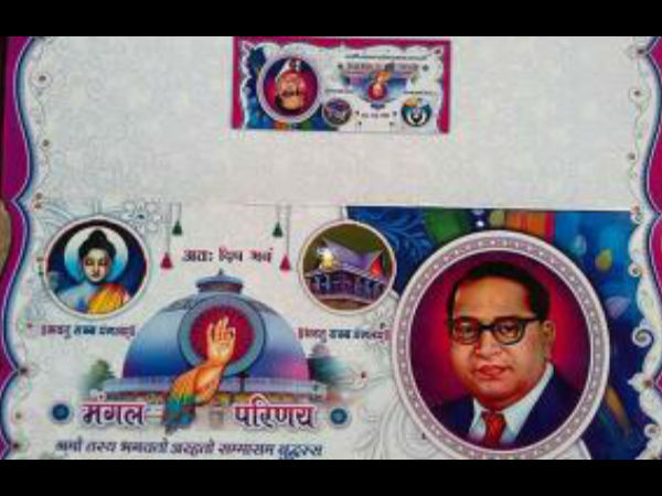 Ambedkar Replaces Lord Ganesha on Wedding Cards of Dalit Family