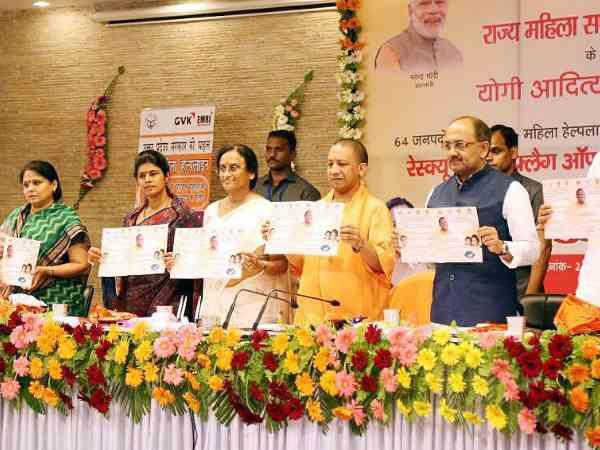 Up Cm Yogi Adityanath Launch Mukhbir Yojna Lucknow