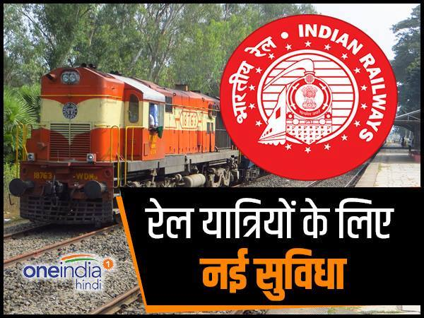 Indian Railways launches new mobile app that does more than just booking