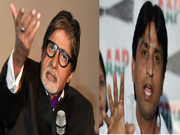 Amitabh Bachchan sent legal notice to Kumar Vishwas