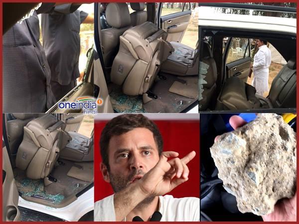 <strong>इसे भी पढ़ें:- गुजरात में राहुल गांधी की गाड़ी पर फेंके गए पत्थर, कांग्रेस बोली- बीजेपी के गुंडों ने किया हमला</strong>