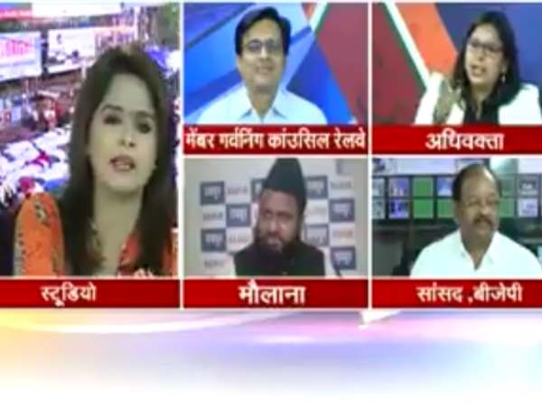 maulana threat a female anchor in live tv debate