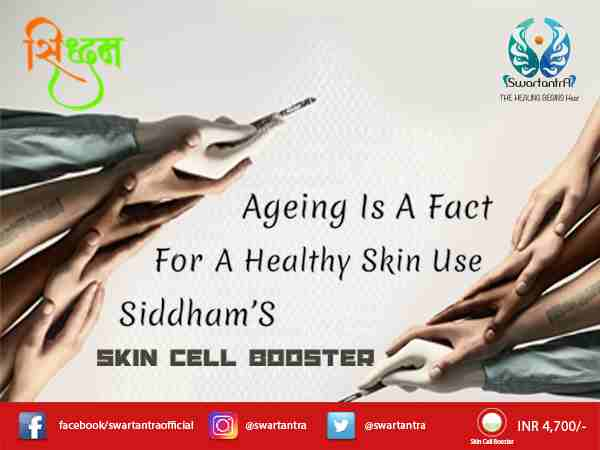 skin cell booster