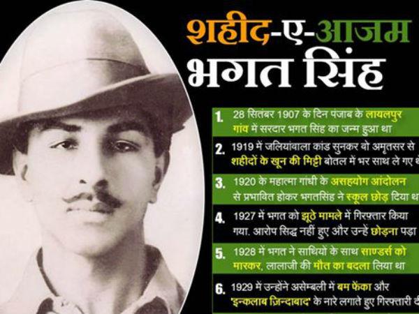 Bhagat Singh B Day À¤œ À¤¸à¤¨ À¤® À¤¤ À¤• À¤®à¤¹à¤¬ À¤¬ À¤® À¤¨ Bhagat Singh B Day Great Warrior And Real Hero Hindi Oneindia