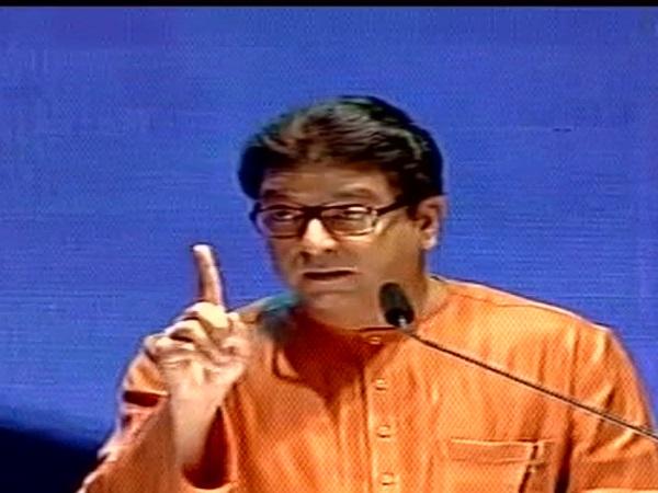 Read also-राज ठाकरे का दावा, भारत में अंतिम सांस लेने के लिए 'जुगाड़' लगा रहा डॉन दाऊद इब्राहिम