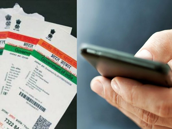 Violates fundamental rights': Plea in SC challenging linking Aadhaar to mobile