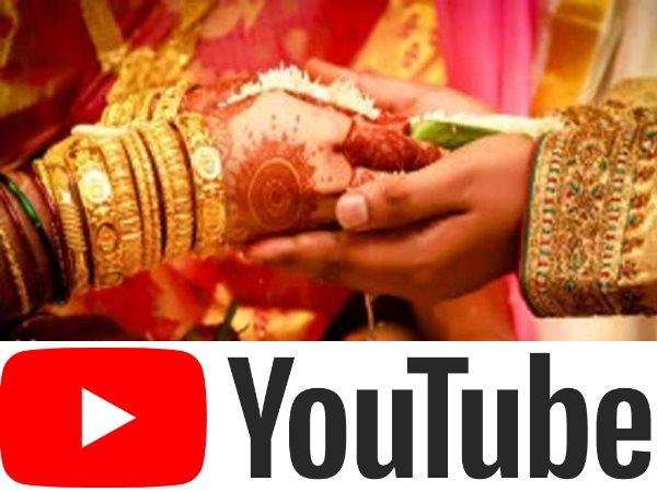 विवाहिता का अश्लील वीडियो बना यू-ट्यूब पर किया अपलोड और फिर...