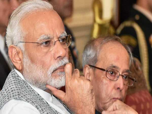 प्रधानमंत्री और पूर्व राष्ट्रपति ने भी जाहिर की थी राय