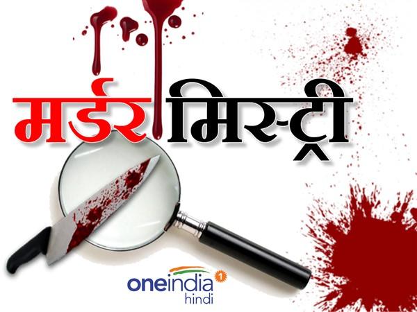 दिल्ली: साथ पी शराब और फिर अपने दोस्त का शरीर टुकड़ों में काट कर फ्रिज में भरा