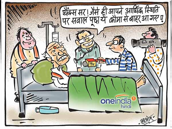 cartoon question was asked on Economic Reforms