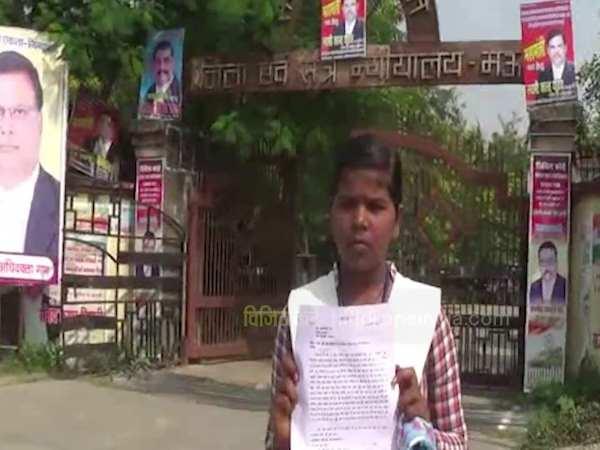<strong>Read Also: जाति सुनकर भड़के प्रिंसिपल ने किया छात्रा को अपमानित, पीएम मोदी को लिखी चिट्ठी</strong>