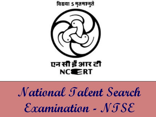 NCERT talent search exams: Centre approves reservation for OBC students