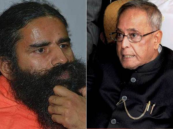 Pranab Mukherjee says about Meeting with Ramdev in 2011, I should not have done it