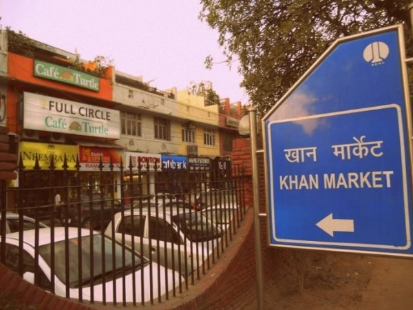 दुनिया के सबसे महंगे बाजारों में शामिल दिल्ली का खान मार्केट, टॉप 25 में बनाई अपनी जगह