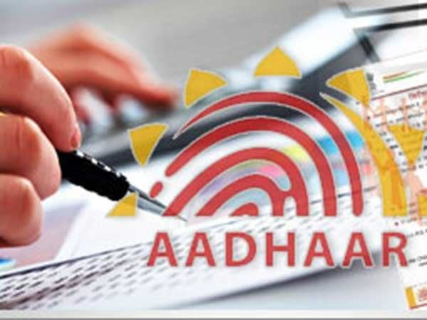 aadhaar card for shopping