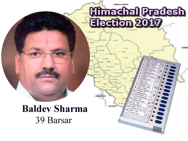 Baldev Sharma BJP candidate from Barsar assembly seat