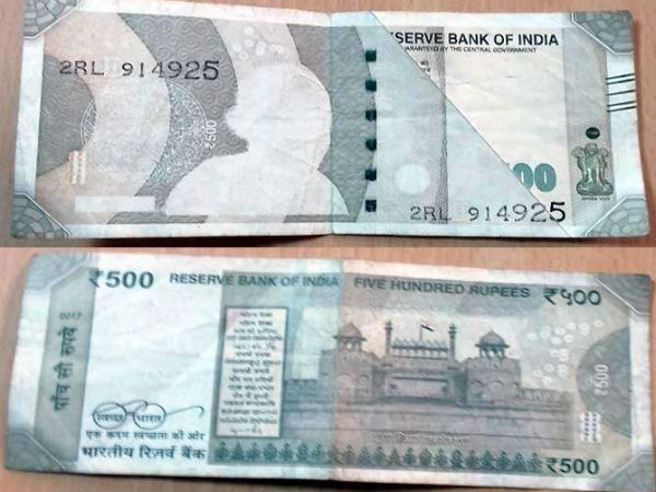 Man get miss print 500 rupees note from ATM, bank denied to exchange