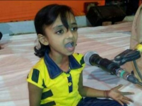 Six year old girl child learn 700 shlokas of Geeta in Patna Bihar