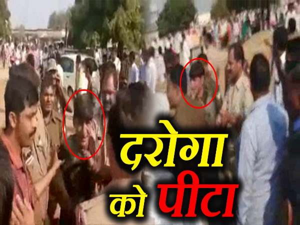Allahabad Man Beaten A Inspector and tore his police dress
