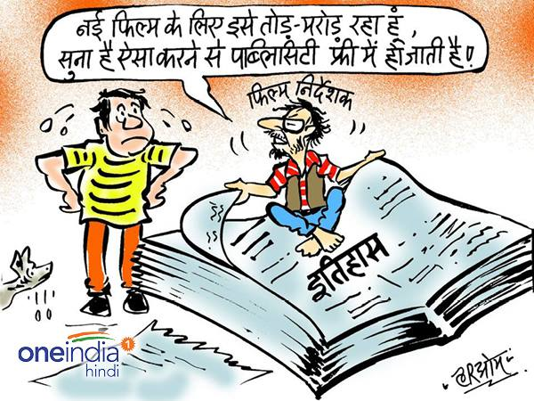 cartoon film realise in state not ban assure minister