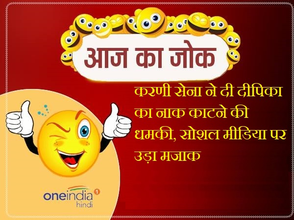 Jokes On Social Media On Karni Sena Threatening Cut Deepika Nose