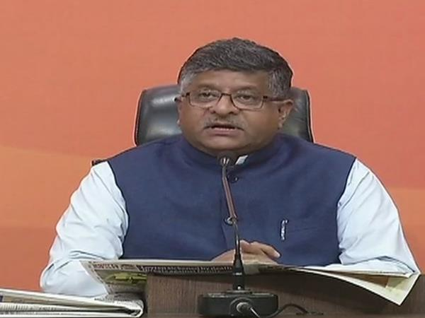 Terror activities going on in Kerala in name of love jihad says Ravi Shankar Prasad