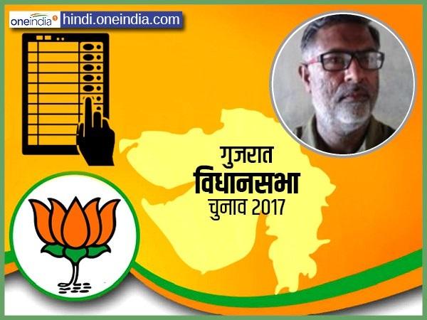 कीर्तिसिंह वाघेला: कांकरेज विधानसभा सीट से भाजपा के उम्मीदवार