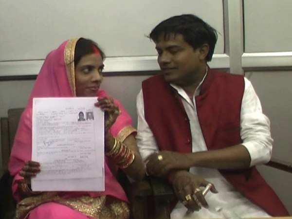 Marry to ask ticket from woman reserved seat in Municipal Corporation Election 2017