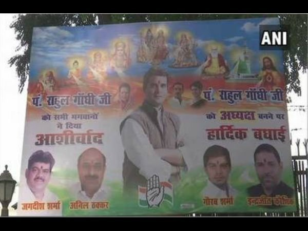 It will take all the Gods in the world to help Rahul Gandhi. Here's the proof