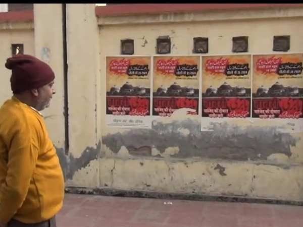 Controversial poster on Babri Maszid demolition in Meerut.