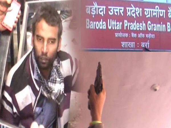 robber shot fire on bank manager trying to loot the bank in kanpur uttar pradesh