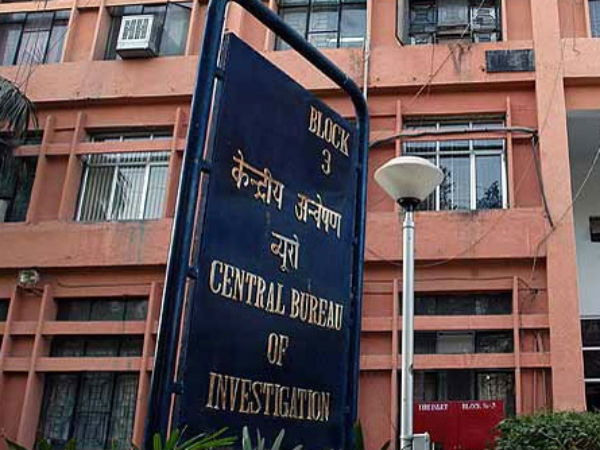 Courts acquit 3268 people booked by CBI for graft during 2014 to 2017Courts acquit 3268 people booked by CBI for graft during 2014 to 2017