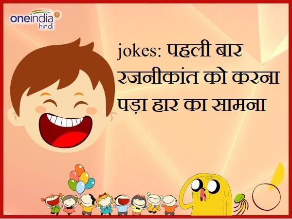 Jokes Lates Hindi Funny Jokes On Rajinikanth