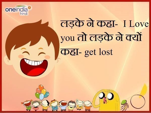 jokes latest hindi funny jokes on husband and wife