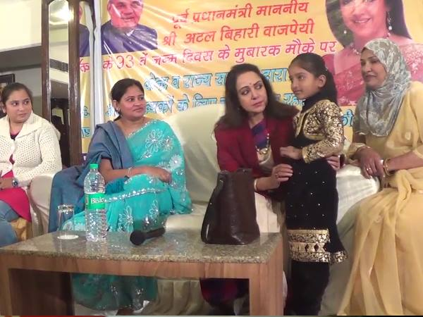 Hema Malini celebrated Atal Bihari Vajpayee birthday in Mathura.