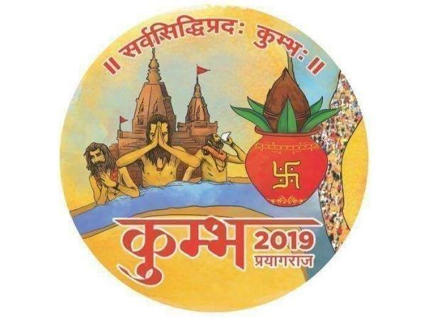2019 के 'कुंभ' का Logo जारी, इलाहाबाद में CM ने दी नई टैगलाइन 'यूपी नहीं देखा तो इंडिया नहीं देखा'