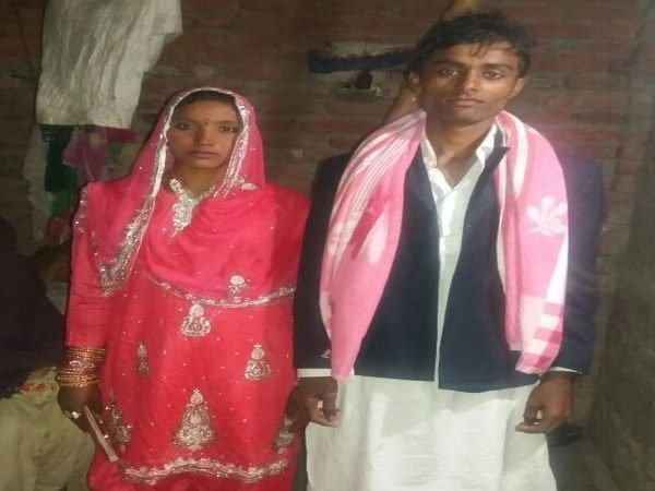 Poor girl been married by Gram Pradhan with the help of teachers in Bahraich