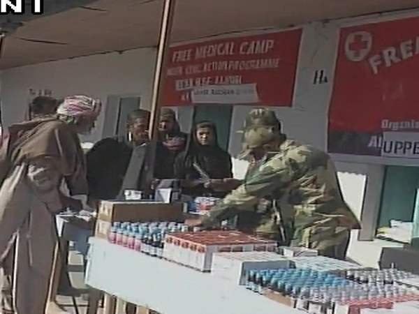 Jammu Kashmir: BSF organises medical camp near border in Rajouri