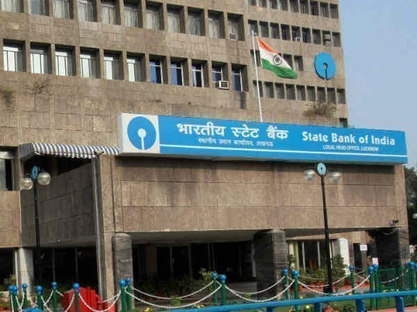 SBI posts first Q3 loss in 17 years; treasury income falls, bad loans up