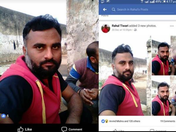 allahabad Robber clicks selfie and uploaded in facebook police department in trouble now