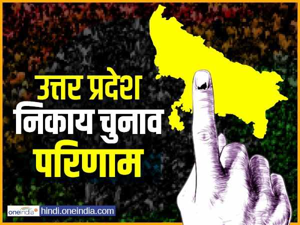 Five seats won in eight by independent candidate in Sonbhadra