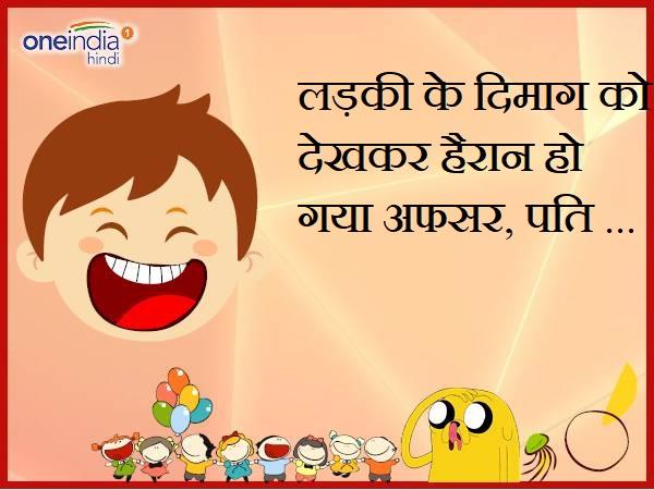 Jokes Lates Hindi Funny Jokes On Girls Mind