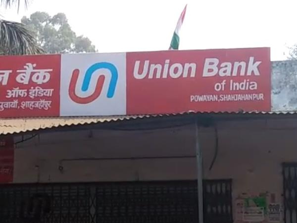 National flag not lowered in bank in Shahjahanpur
