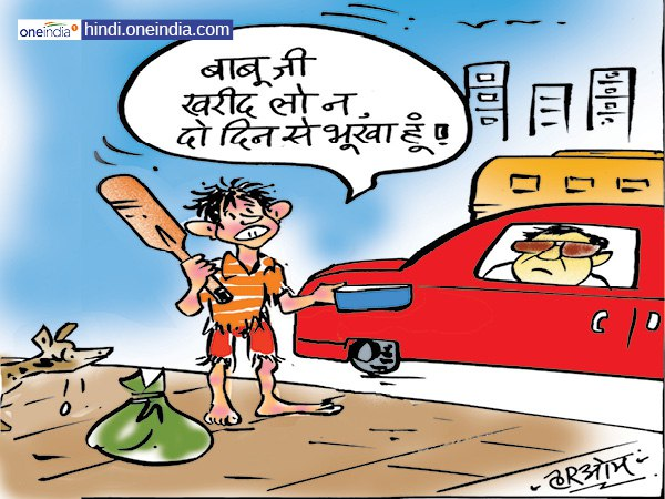 cartoon indian players shinein ipl auction 2018