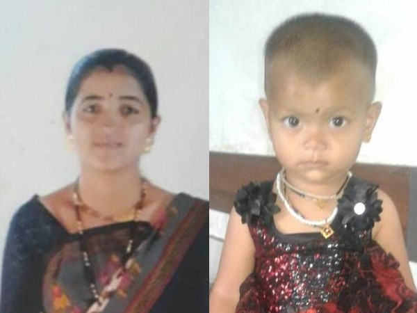 maharashtra nasik mother and her daughter found dead