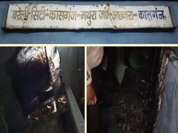 mathura kasganj passenger train caught fire uttar pradesh