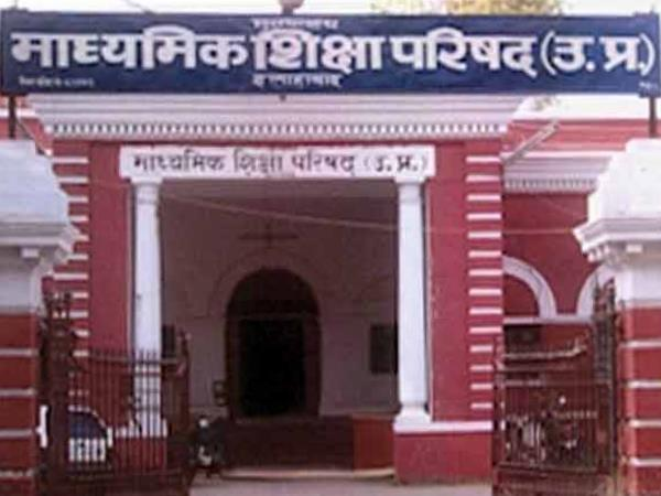 249 prisoner will appeare in up board examination 2018