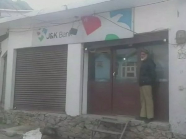 Jammu Kashmir: Unidentified persons attempted robbery bank in Doda Ghat