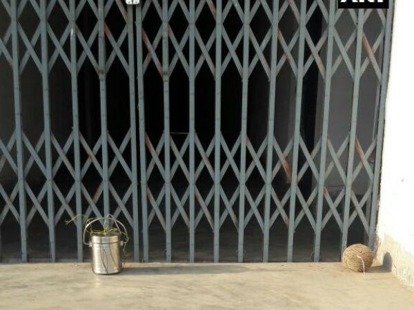 बिहार के गया में  स्कूल के मुख्य गेट पर दो बम मिलने से हड़कंप मचा